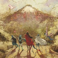 Neo Gaia Phantasy - Neo Gaia Legend Japan Tour Mixtape