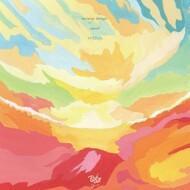 Nitsua (Zack Austin) - Morning Horizon