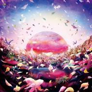 Nujabes - Luv(sic) Part 6: The Grand Finale (VinDig Exclusive)