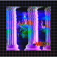 Cyberealityライフ - Neonites