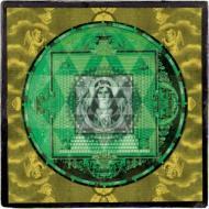 Paul Simon / Global Communication - Diamonds (Ame Private Edit) / Maiden Voyage (Ripperton Edit)
