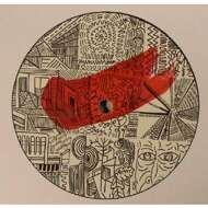 Peggy Gou - Art Of War EP