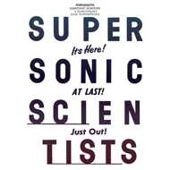 Motorpsycho - Supersonic Scientists - A Young Person's Guide To Motorpsycho (Black Vinyl)