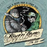 Rag'n'Bone Man & Leaf Dog - Dog 'N' Bone EP