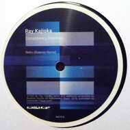 Ray Kajioka - Consistency
