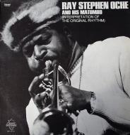 Ray Stephen Oche - Interpretation Of The Original Rythm