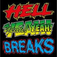 Ugly Mac Beer - Hell Yeah Breaks