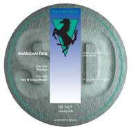 Shanghai Den - The Sun / Vale W Group Bench
