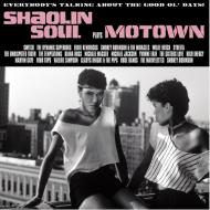 Various - Shaolin Soul plays Motown