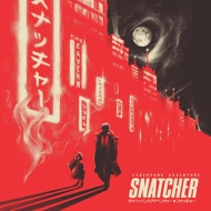 Konami Kukeiha Club - Snatcher (Soundtrack / O.S.T.) [Red Splatter Vinyl]