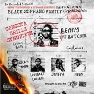 Benny The Butcher & DJ Drama - Black Soprano Family (Black Vinyl)