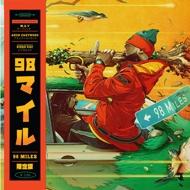 Asun Eastwood x M.A.V. - 98 Miles (VinDig Edition) [OBI]