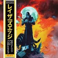 Rome Streetz & Futurewave - Razor's Edge (VinDig Edition) [Lava]