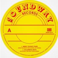 Various - Kenya Special Remix EP