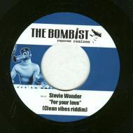 Stevie Wonder / Busta Rhymes & Ron Browz - For Your Love / Arab Money