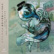 Suplington - Tokyo Reflections EP