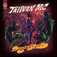 Taiwan MC - Diskodub
