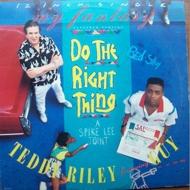 Teddy Riley - My Fantasy