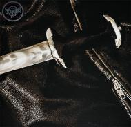 The Dagger - The Dagger