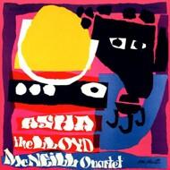 The Lloyd McNeill Quartet - Asha