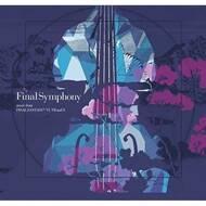 The London Symphony Orchestra - Final Symphony [Final Fantasy VI, VII And X] (Soundtrack / Game)
