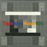 Tiga VS. Boys Noize - 100
