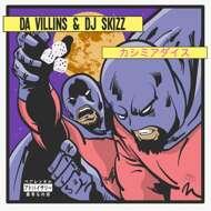 Da Villins & DJ Skizz - Cashmere Dice