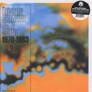 Various - Boston Creative Jazz Scene 1970 - 1983