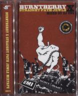 Various - BurntBerry X Straight Path Jewlz Mixtape