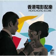 Various - Hong Kong Score
