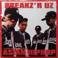 Various - Peabird And Maddog Present Asian HipHop Vol. 1