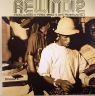 Various - Rewind! 2