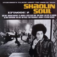 Various - Shaolin Soul Episode 2