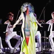 Björk - Vulnicura Strings (Acoustic Versions)