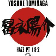 Yosuke Tominaga - Haze Pt. 1 & 2